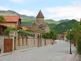 Tbilisi City Tour - Mtskheta